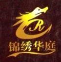 枞阳县锦泰置业有限公司 最新采购和商业信息