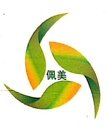 沈阳佩美科技有限公司 最新采购和商业信息