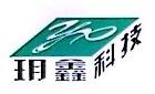 深圳玥鑫科技有限公司 最新采购和商业信息