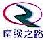 厦门南强之路专利事务所(普通合伙) 最新采购和商业信息