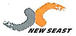 深圳市新海岸广告有限公司 最新采购和商业信息