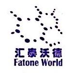 北京汇泰沃德科技有限公司 最新采购和商业信息