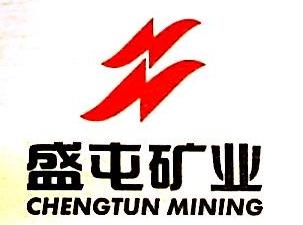 北京盛屯天宇资产管理有限公司 最新采购和商业信息