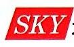 北京市晟开源商贸有限责任公司 最新采购和商业信息