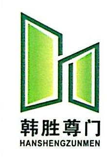 佛山市炬业科技有限公司 最新采购和商业信息
