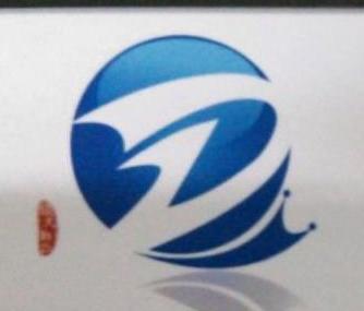 广州道天勤软件科技有限公司 最新采购和商业信息