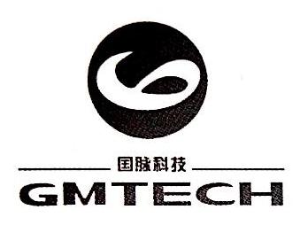 国脉科技股份有限公司 最新采购和商业信息