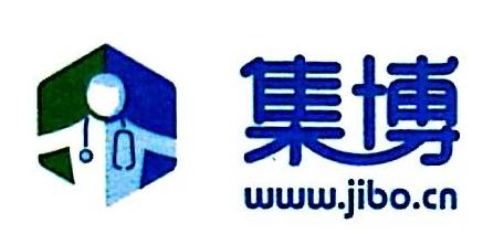 上海博业信息科技有限公司 最新采购和商业信息
