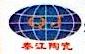深圳市秦江陶瓷有限公司 最新采购和商业信息