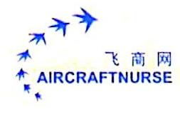 深圳中飞商科技发展有限公司 最新采购和商业信息
