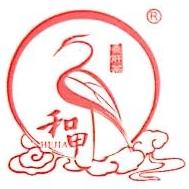 福建省和甲五行茶业有限公司 最新采购和商业信息