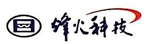 武汉光谷烽火科技创业投资有限公司 最新采购和商业信息