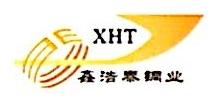 贵溪市鑫浩泰环保科技有限公司 最新采购和商业信息