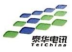 泰华智慧产业集团股份有限公司 最新采购和商业信息