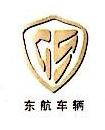东顺(上海)航空特种车辆技术有限公司 最新采购和商业信息