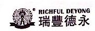 瑞丰德永投资咨询(宁波)有限公司 最新采购和商业信息