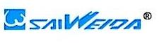 淄博塞维达环保供暖设备有限公司 最新采购和商业信息