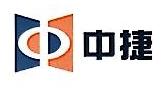 深圳市中捷智安科技有限公司 最新采购和商业信息