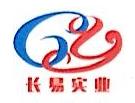 上海长易实业有限公司 最新采购和商业信息