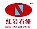 江西瑞丽彩建材有限公司 最新采购和商业信息