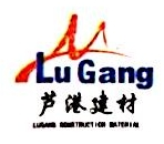 上海芦港建材有限公司 最新采购和商业信息