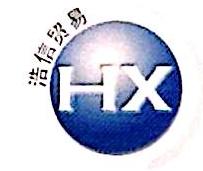 大连浩信贸易有限公司 最新采购和商业信息