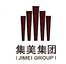 杭州集美房地产开发有限公司 最新采购和商业信息