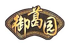 北京御葛园资产管理有限公司 最新采购和商业信息