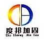 上海松禹防水保温工程有限公司 最新采购和商业信息