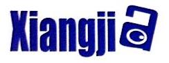 上海象佳电子科技有限公司 最新采购和商业信息
