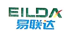 深圳市易联达塑胶模具有限公司 最新采购和商业信息
