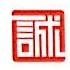 北京诚智慧中物业管理有限公司 最新采购和商业信息