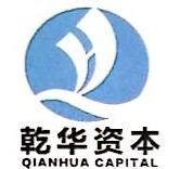 北京乾华投资有限公司 最新采购和商业信息