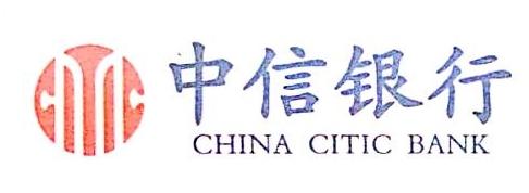 中信银行股份有限公司东莞北区支行 最新采购和商业信息