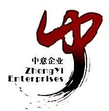 宜昌天宜安健企业管理有限公司 最新采购和商业信息
