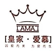 深圳市皇家爱慕寝具有限公司 最新采购和商业信息