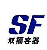 四川双福金属容器制造有限公司 最新采购和商业信息