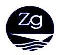 福建省海泰水产工贸有限公司 最新采购和商业信息