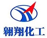 安徽翱翔化工股份有限公司 最新采购和商业信息