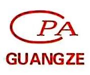 衢州广泽资产评估事务所(普通合伙) 最新采购和商业信息