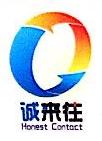 南京康维科信网络有限公司 最新采购和商业信息