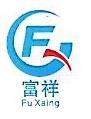 江西富祥知识产权服务有限公司 最新采购和商业信息