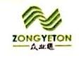 武汉众业通智能科技有限公司 最新采购和商业信息