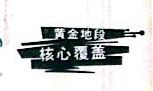 赣州市鼎创广告传播有限公司 最新采购和商业信息