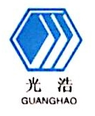 连南瑶族自治县光浩文化旅游发展有限公司