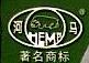 江西省河马绿色环保工程有限公司 最新采购和商业信息