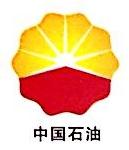 成都坤和蓉宇新能源科技有限公司 最新采购和商业信息