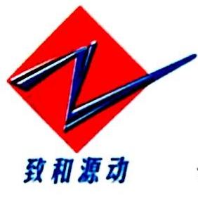 福州致和源动电子科技有限公司 最新采购和商业信息