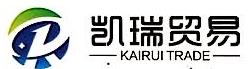 天水凯瑞贸易有限公司 最新采购和商业信息
