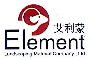 上海艾利蒙景观工程有限公司 最新采购和商业信息